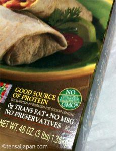 MSG-GMO化学調味料のない健康食品を選ぶ理由