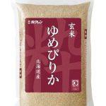 ホクレン 北海道産 玄米 ゆめぴりか 3kg 平成28年産 8