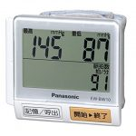 パナソニック 手くび血圧計 白 EW-BW10-W 18