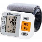 オムロン 手首式血圧計 4