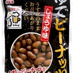 カモ井 ゆでピーナッツ 110g×10個