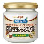 日清オイリオ ココナッツオイル 130g 8