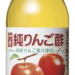 内堀醸造 純りんご酢 500ml 10