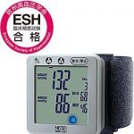日本精密測器 手首式血圧計 シルバー WSK-1021 17