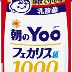 伊藤園 朝のYoo フェカリス菌1000 15