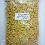 ピーナッツ(ハイオレ落花生) 1kgチャック付袋 11