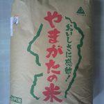 ★(232 / kg) 爆速出荷・山形直送★ 玄米 はえぬきベース 100%山形県産 ブレンド米 阿部ベイコクのまんぷく玄米30kg 6