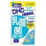 乳酸菌EC-12 30日分 6