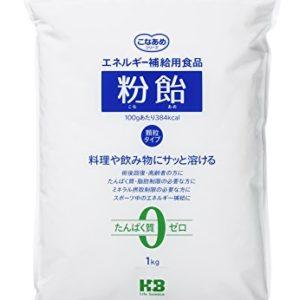 HB--1kg-0