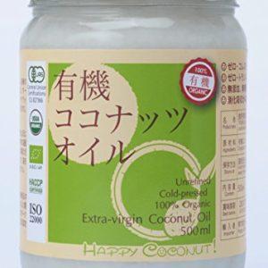 2本セット【有機JAS認定】有機エキストラバージンココナッツオイル(スリランカ産-濃厚タイプ-500ml×2本)Organic Virgin Coconut OIl《安心・安全の健康万能オイル/低温圧搾一番搾り/100%オーガニック/無精製》 3