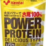 Kentai パワープロテイン デリシャスタイプ ココア 450g袋 4