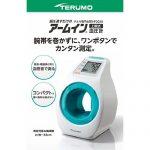 テルモ アームイン血圧計 テルモ電子血圧計 ES-P2020ZZ 17