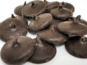 ベリーズ クーベルチュール エキストラダークチョコレート 62% 1.5kg B7194 3