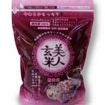 オクモト 美人玄米 1kg 5