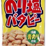 稲葉ピーナツ のり塩バタピー 57g×6個 6
