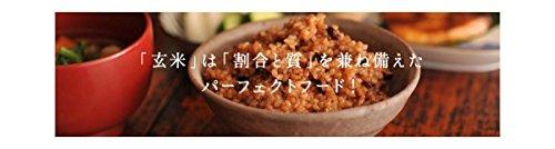 結わえる 寝かせ玄米ごはん 小豆ブレンド(180g×12個セット)寝かせ玄米 レトルトパック 玄米 9