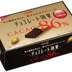 明治 チョコレート効果カカオ86%BOX 70g×5箱 7
