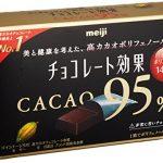 明治 チョコレート効果カカオ95%BOX 60g×5箱 15