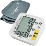 DRETEC(ドリテック) 上腕式血圧計 BM-200WT ホワイト 18
