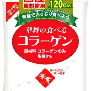 華舞の食べるコラーゲン 4