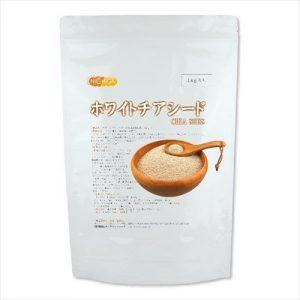 ホワイトチアシード 1kg【CHIASEEDS】蒸気殺菌/残留農薬検査済 [01]