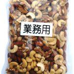 椿屋 ミックスナッツ(カシューナッツ・アーモンド・くるみ3種) 500g 5