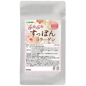 ぷるぷる すっぽんコラーゲン (エラスチン配合) 10