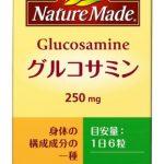大塚製薬 ネイチャーメイド グルコサミン 180粒 4