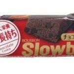 ブルボン スローバー チョコレートクッキー 41g×9個 4
