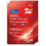 ファンケル HTCコラーゲンDX 180粒×3袋 8