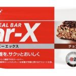 DNS バーエックス チョコレート風味 45g×12本入り 6