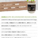 LOHAS PETS ロハスペッツ 100%pure & fresh 有機オーガニックエキストラバージンココナッツオイル フォードッグ 200ml (食用)EU・USDAオーガニック認証取得 4