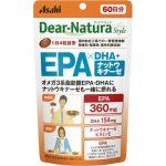 ディアナチュラスタイル EPAxDHA・ナットウキナーゼ (60日分) 240粒 3