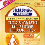 小林製薬の栄養補助食品 コエンザイムQ10 α-リポ酸 L-カルニチン 約30日分 60粒 5