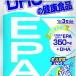 DHC EPA 18