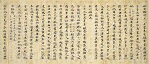 日本書紀に甘酒の起源となる飲み物あり
